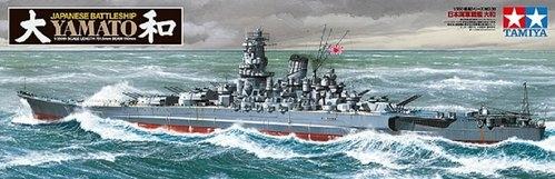 Yamato Modell Bausatz 1:350