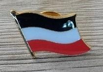Deutsches Reich Reichskriegsflagge - Anstecker