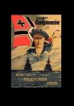 Kriegsmarine - Wir brauchen dich - Poster 84x60cm