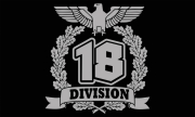 Panzer Division 18 - Fahne